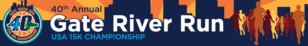 Gete River Run banner
